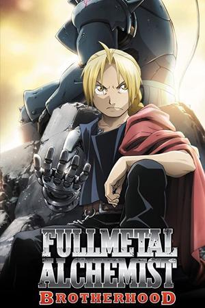 Fullmetal Alchemist Brotherhood batalla