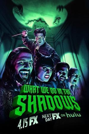 Escena característica de la serie What We Do in the Shadows